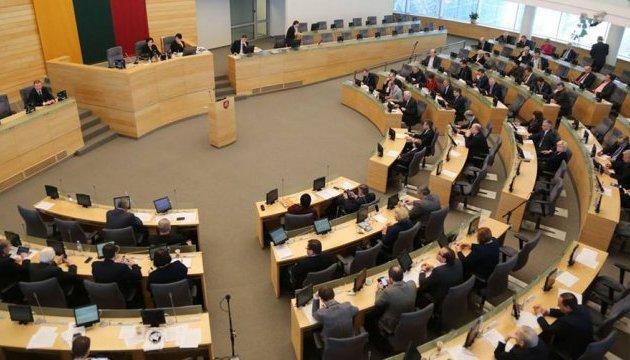На парламентских выборах в Литве больше всего голосов получила оппозицио...