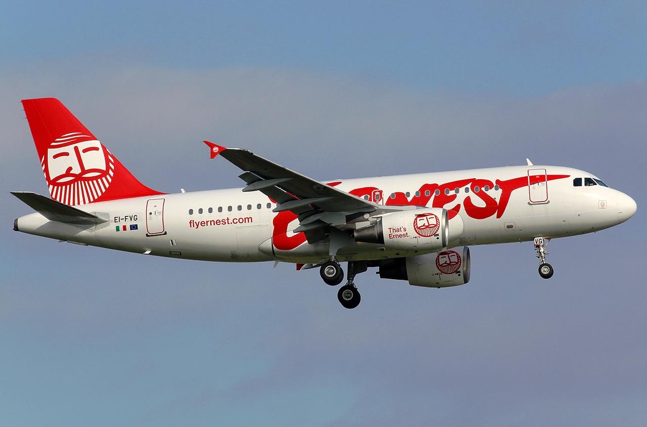 Из Киева в Италию полетит еще одна авиакомпания