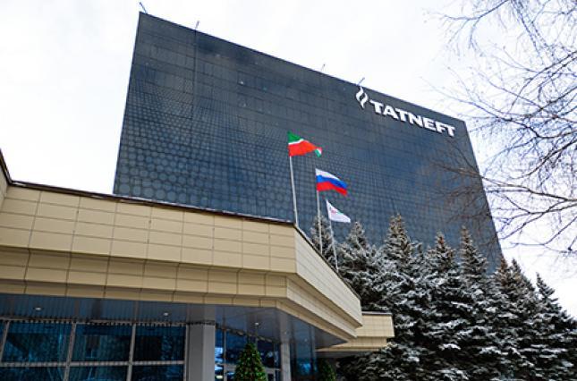 """Российский суд отклонил кассацию Украины по делу о потере активов """"Татне..."""