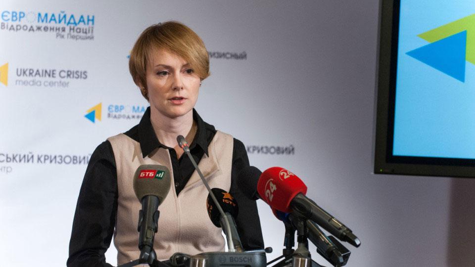 Украина в Международном трибунале призвала немедленно освободить военноп...