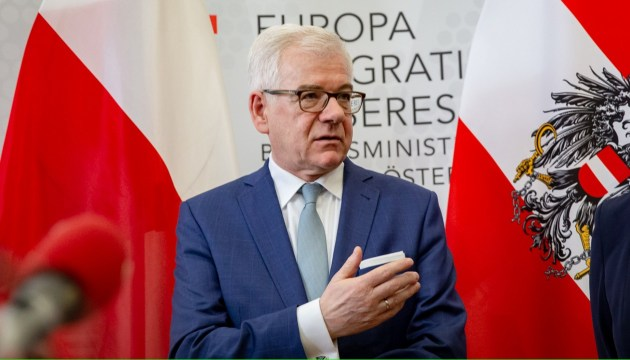 Форт Трамп в Польше станет ответом на агрессию России, - глава  МИД РП