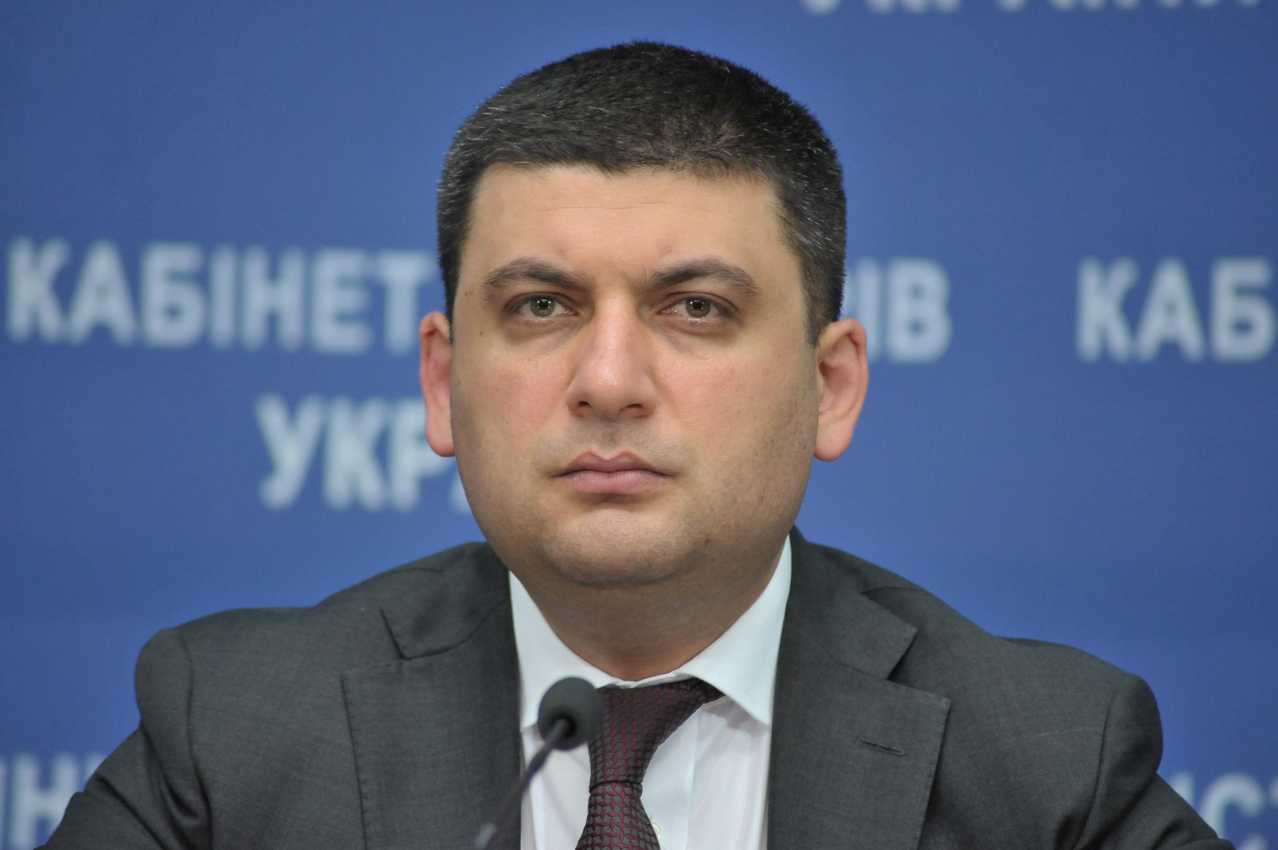 Гройсман: Ситуация в Авдеевке полностью контролируемая