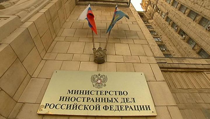 Кремль отреагировал на решение Международного трибунала по украинским мо...