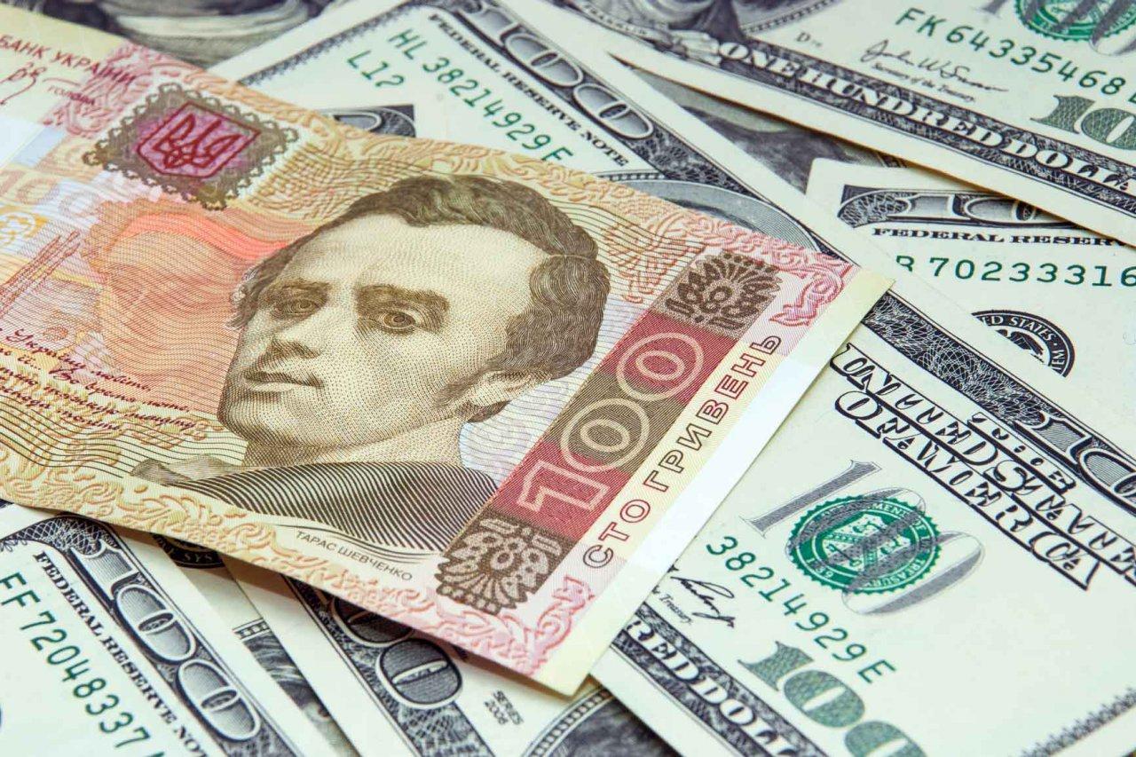 Шмыгаль назвал курс доллара, заложенный в бюджете на следующий год