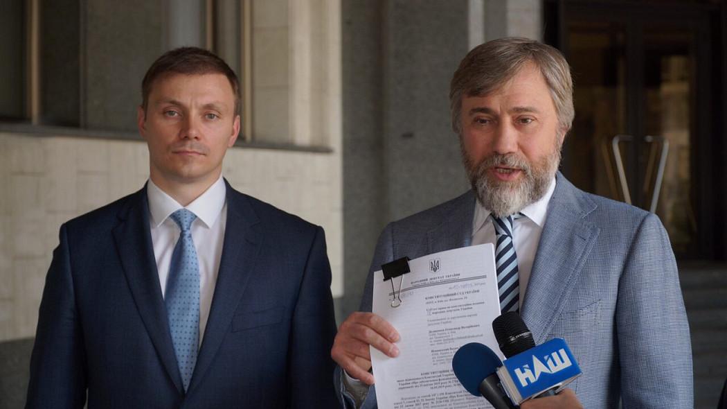 Оппозиционный блок оспорил языковой закон в Конституционном суде