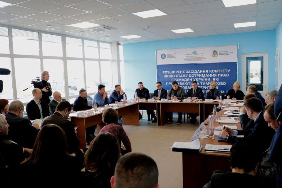 Комитет ВРУ заявил о невозможности поставок воды в Крым до деоккупации