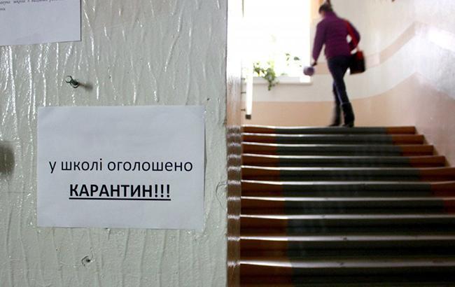 Во Львовской области на карантин закрыли более 200 учебных заведений