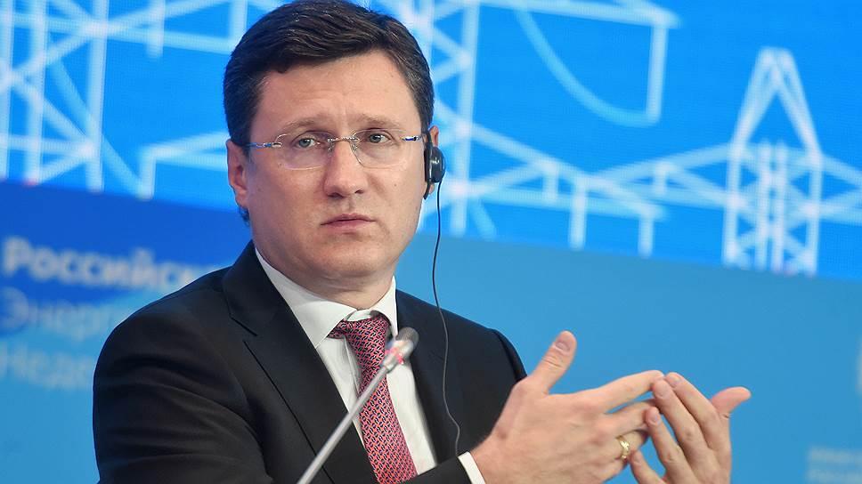 РФ предлагает Украине возобновить прямые поставки газа