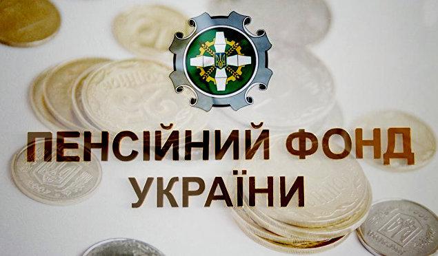 В Пенсионном фонде объяснили порядок перерасчета пенсий с 1 апреля