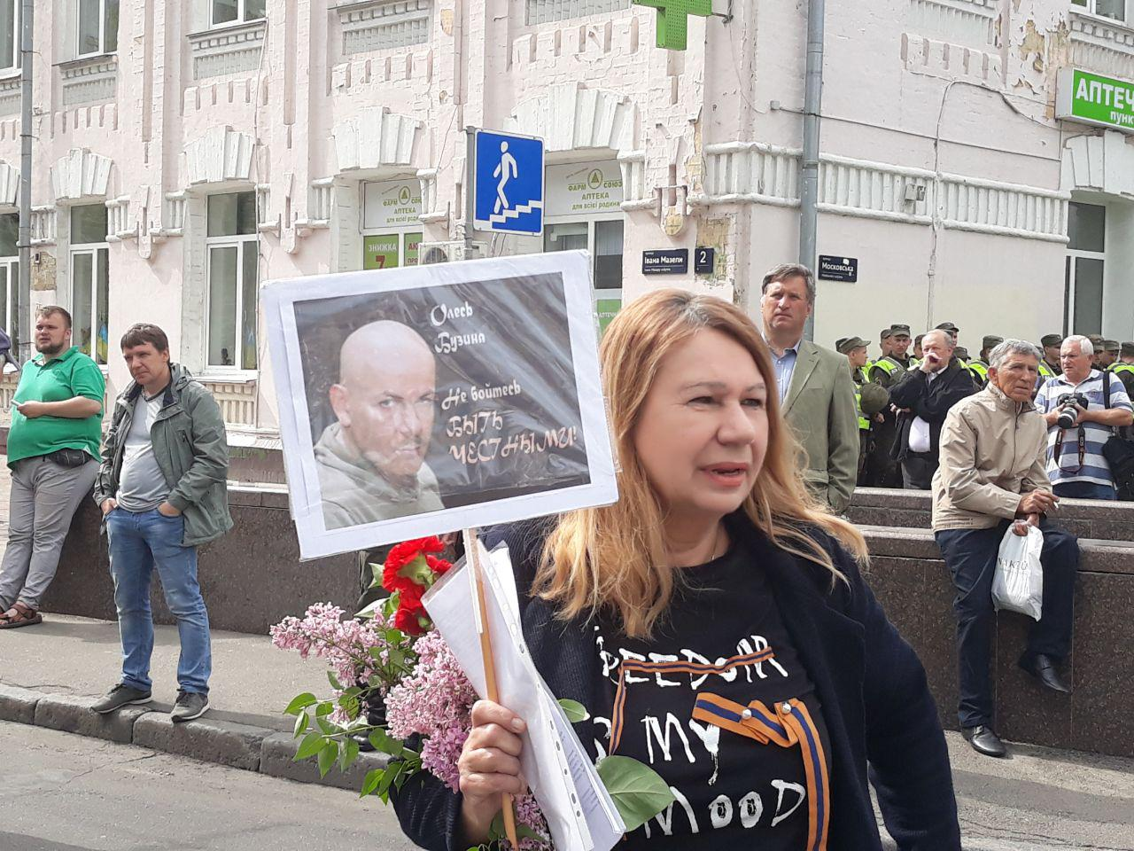 """Полиция задержала организатора украинского """"Бессмертного полка"""" Елену Бе..."""