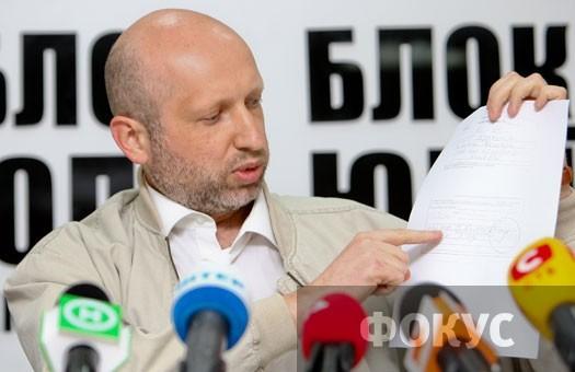 Турчинов пообещал, что после выборов Украина перейдет на цифровое телеве...