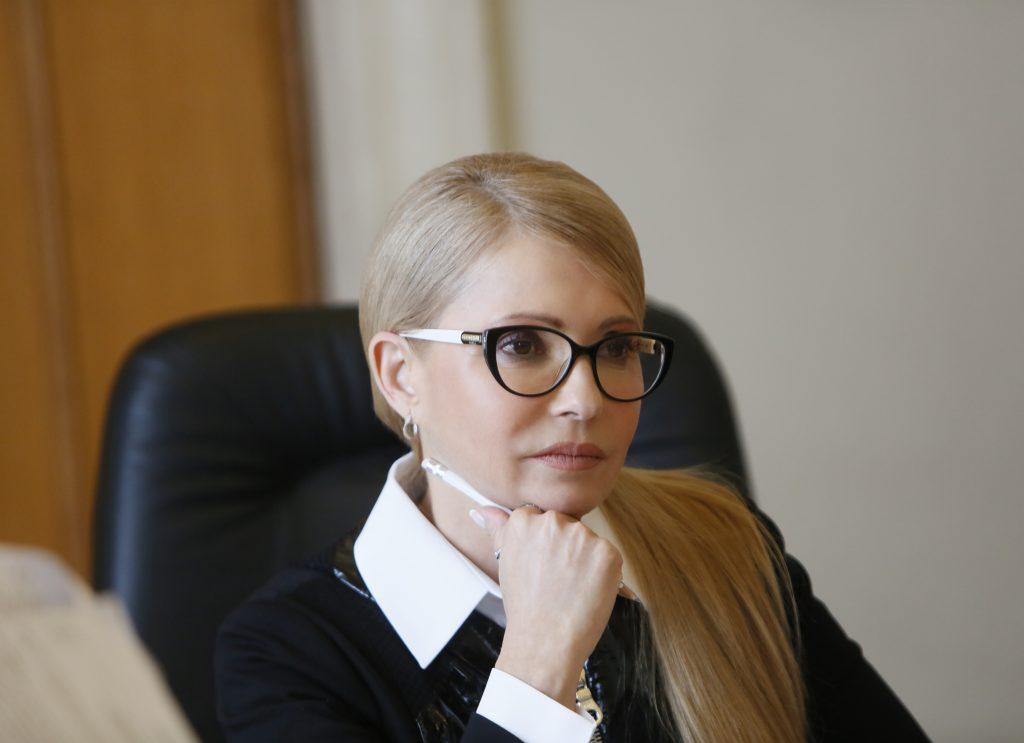 Тимошенко назвала выборы фарсом и признала свое поражение