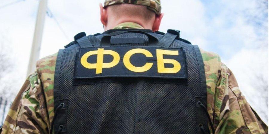 ФСБ два дня склоняла украинского таможенника к признанию факта контрабан...
