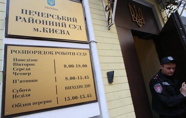 В Печерском районном суде Киева зафиксировали вспышку COVID-19