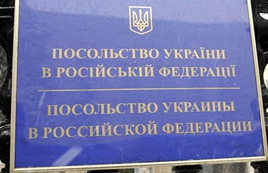 Посольство Украины: российско-украинская граница не должна быть стреляющ...