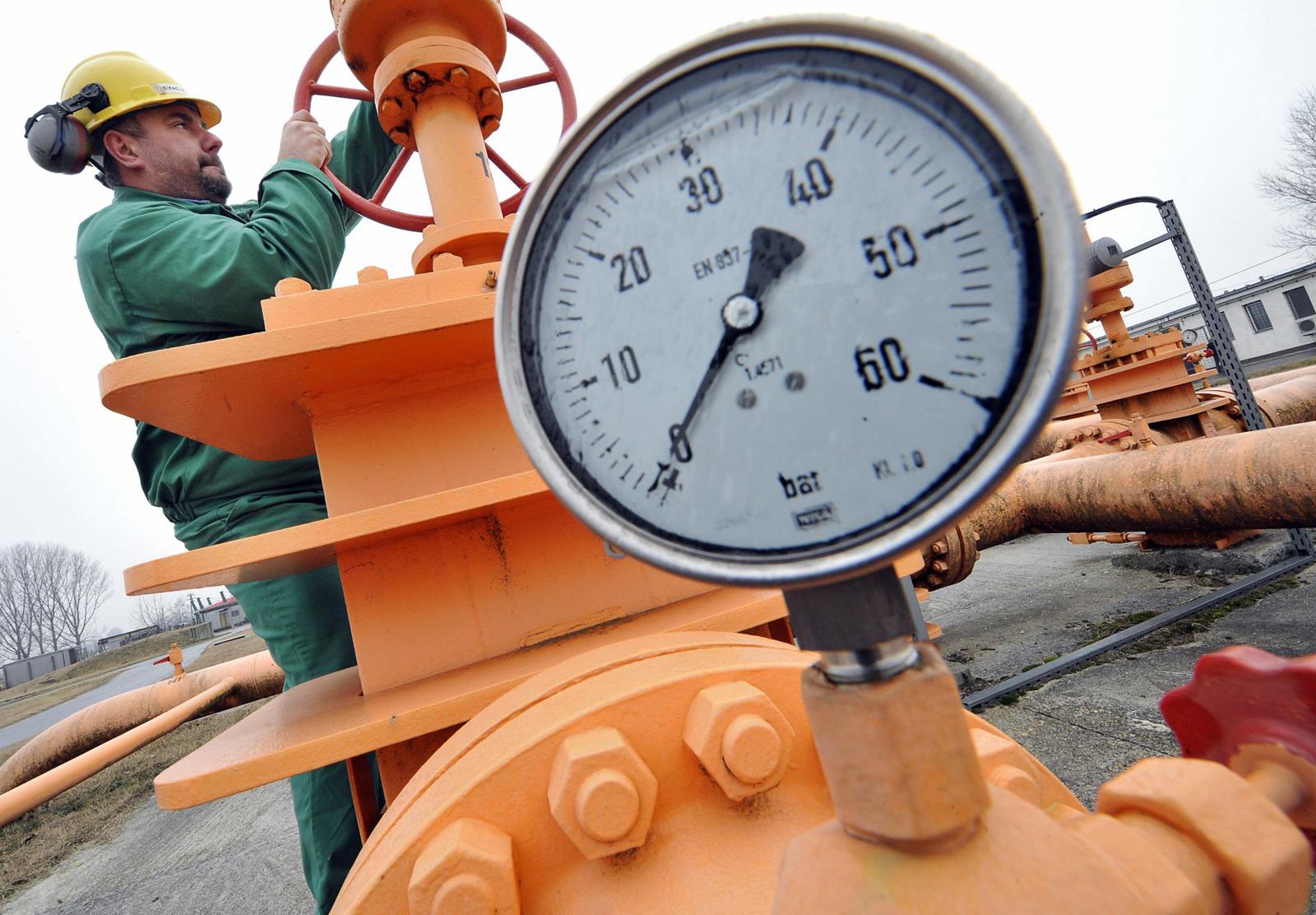 Решение Стокгольмского арбитража по спору Нафтогаза и Газпрома ожидается...