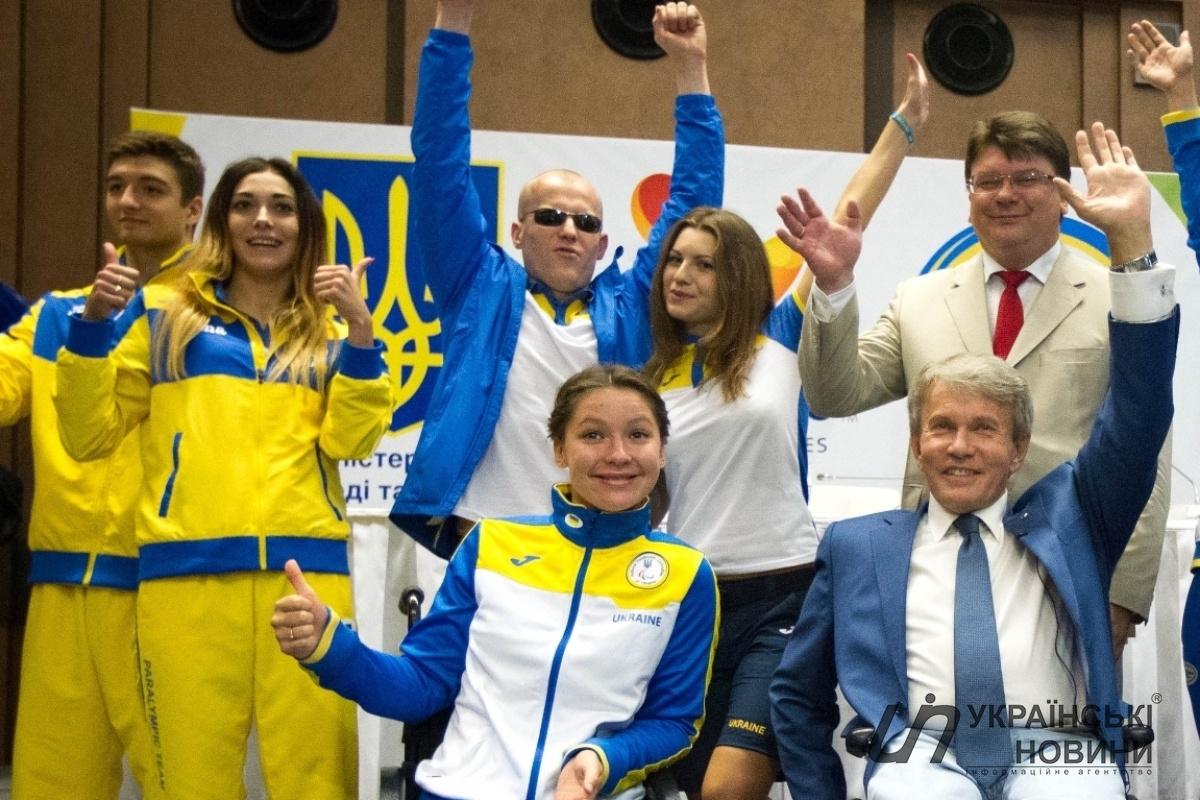 В Киеве презентовали новую форму для украинских паралимпийцев