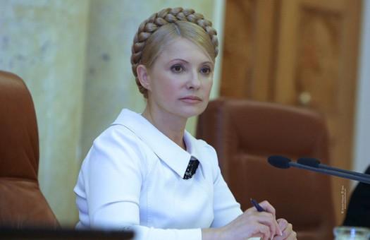 Тимошенко с трибуны парламента подтвердила информацию о 71 смерти от гри...