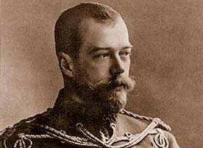 Экспертиза подтвердила подлинность останков Николая II