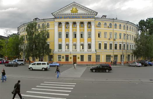 Учебный год в Киево-Могилянской академии начнется лекцией историка-антис...