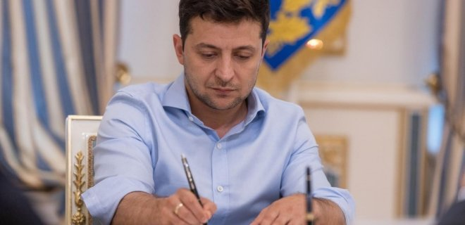 Зеленский договорился с МВФ: фонд выделит Украине 5,52 миллиарда долларо...