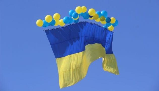 Ко Дню Независимости. Над оккупированным Донбассом пролетел флаг Украины