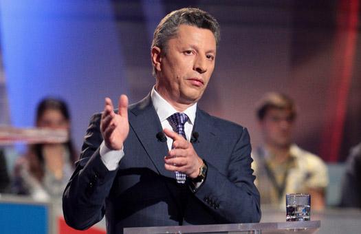 Бойко собирается обжаловать принятие языкового закона в Конституционном...