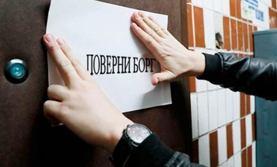 В Украине будет создан реестр коллекторских компаний, – Нацбанк