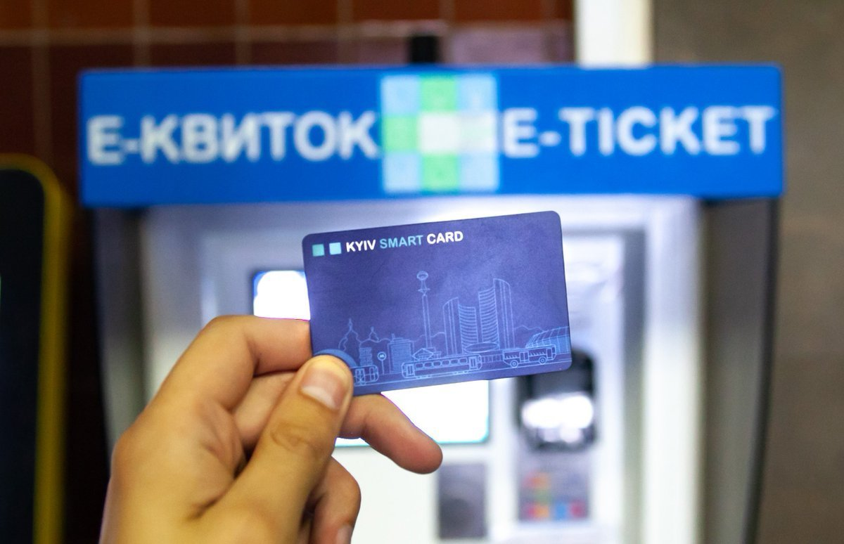 Киев с 1 июля окончательно переходит на электронный билет в общественном...