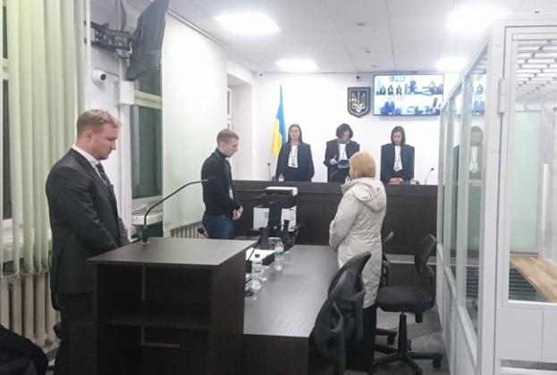Высший антикоррупционный суд вынес свой первый приговор
