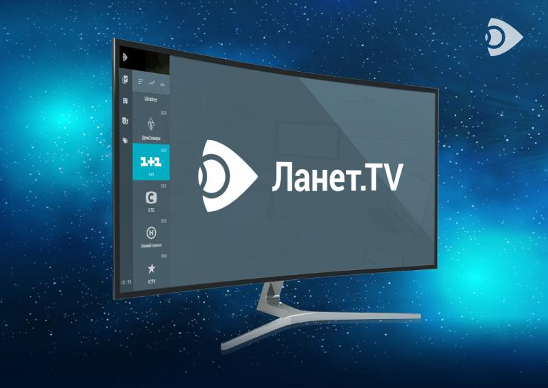 Смотреть онлайн ТВ на Ланет.TV: украинское телевидение онлайн
