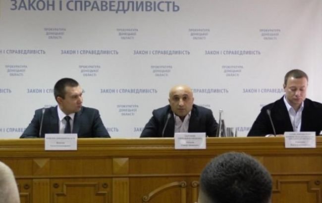 Назначен новый прокурор Донецкой области