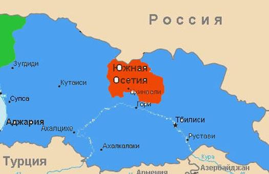 В Южной Осетии задержали четырех грузинских подростков с гранатами