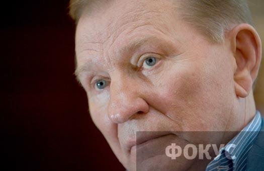 Кучма рассказал, куда нужно направить энергию Тимошенко