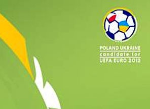 В Ирпене создадут инфраструктуру для Евро-2012