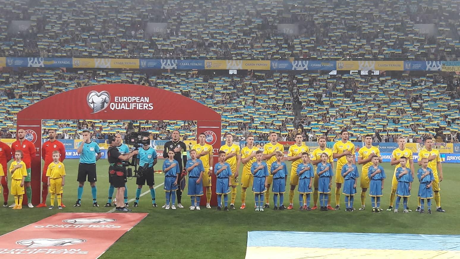 Билетов на матч с Сербией в продаже не будет: УАФ опасается за безопасно...