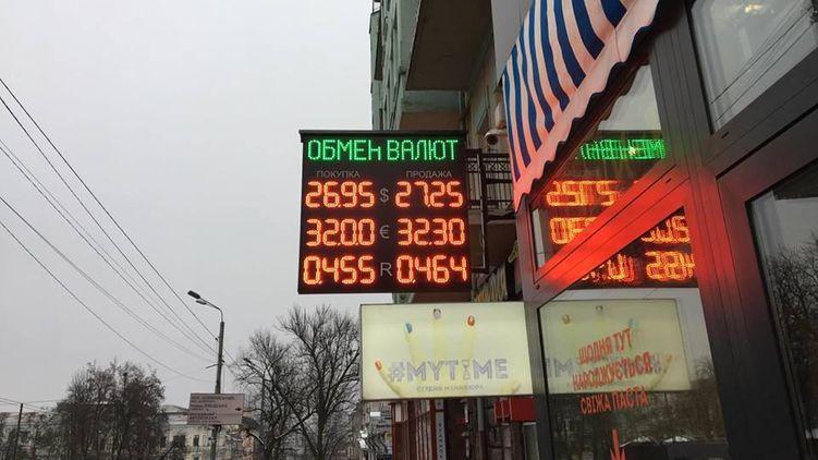 В конце 2019 года один доллар будет стоить 27 гривен, – агентство S&P