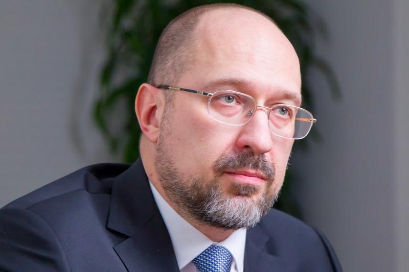 Шмыгаль официально предложил Раде назначить трех министров