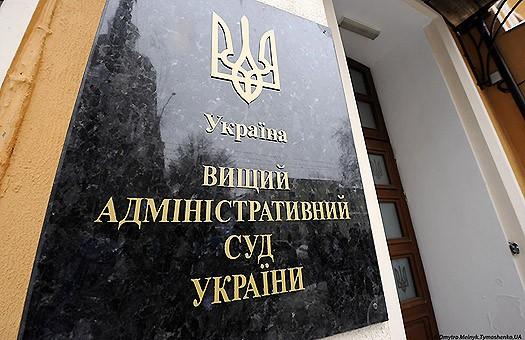 Высший админсуд отложил дело Тимошенко до завтрашнего утра