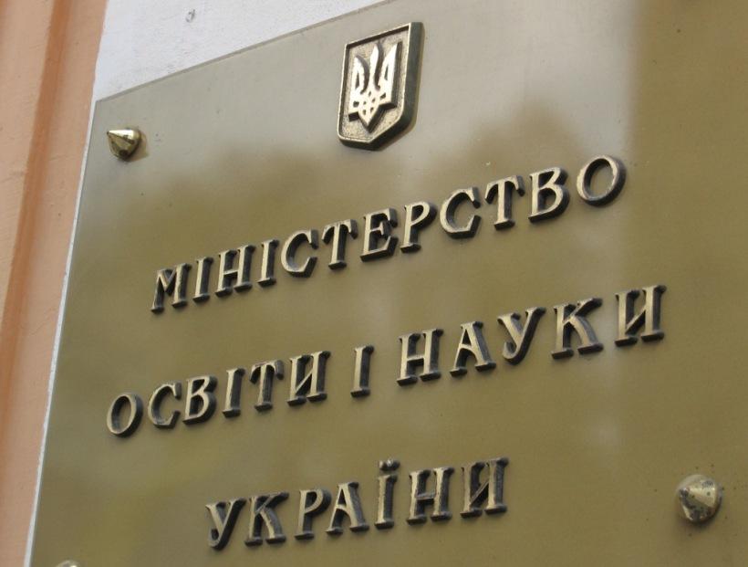 Попавшийся на взятке и.о. ректора НАУ Харченко уволен