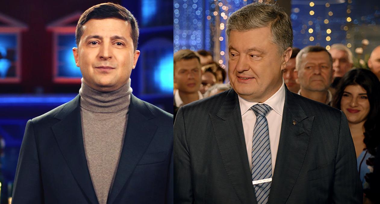 Не идеальные и не святые. Что сказали Зеленский и Порошенко в обращении...