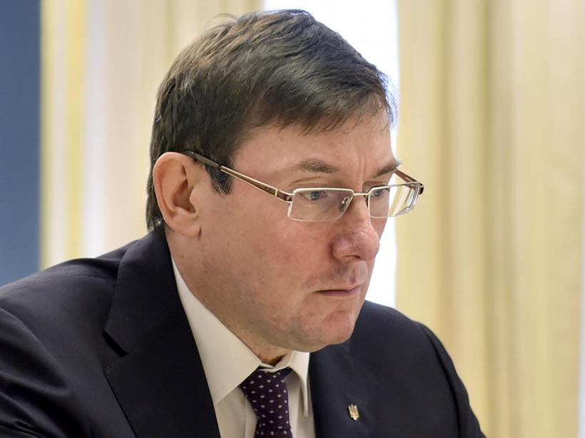 Луценко вернул САП представление на снятие неприкосновенности с Мосийчук...