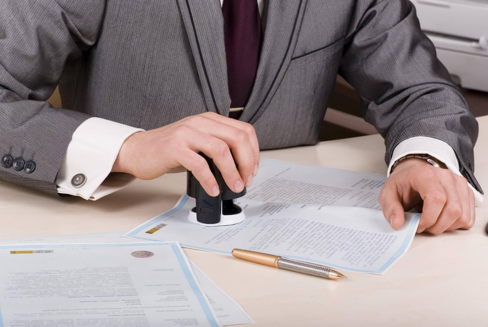 Минимальная оплата за услуги нотариусов в Украине отменена