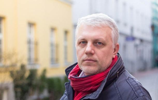 Дело Шеремета: Офис генпрокурора продлил срок досудебного расследования