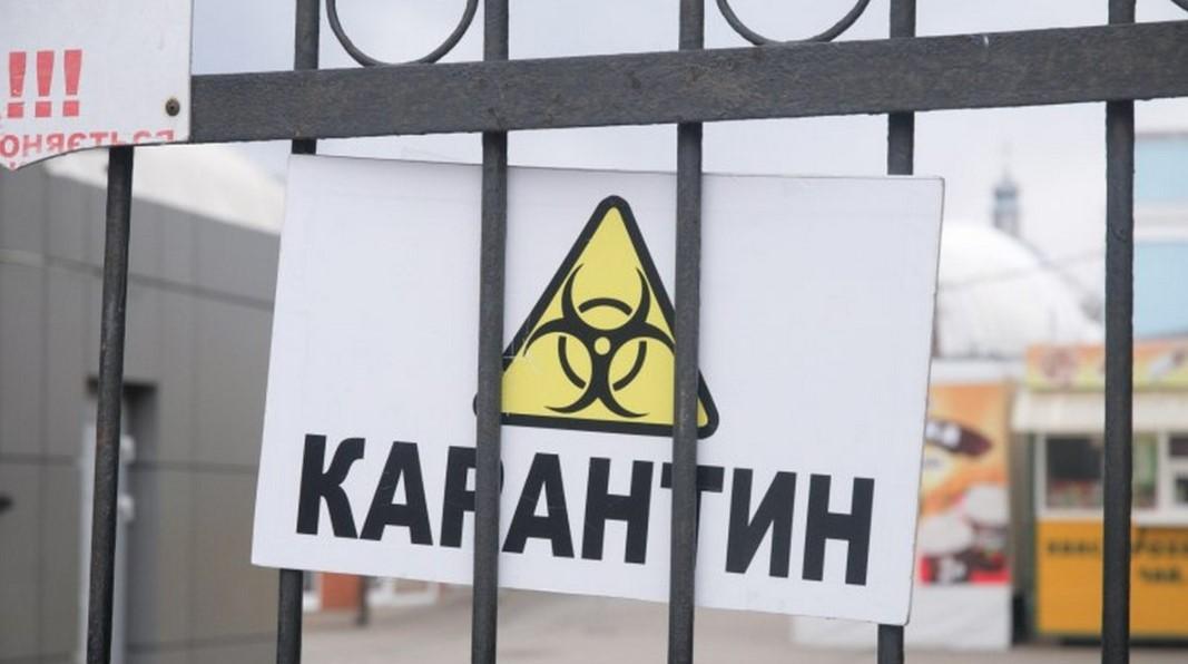 Киев и 5 областей не готовы к смягчению карантина, — Минздрав