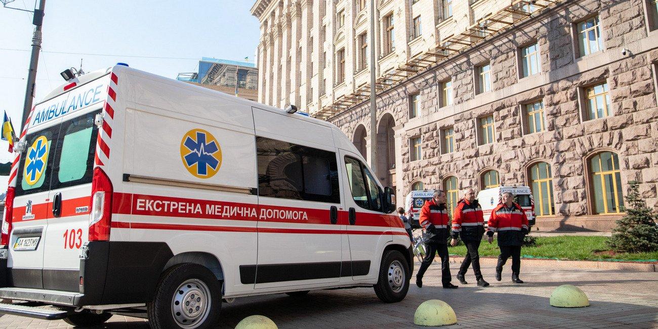 В Киеве обнаружили 400 случаев заболеваний COVID-19, 8 человек умерли, –...