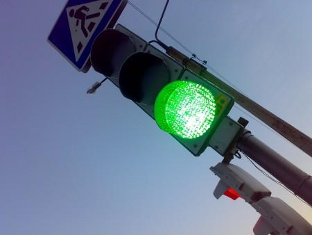 """В Днепре установили светофоры, которые невозможно """"проворонить"""""""