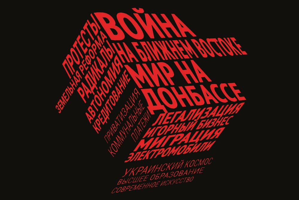 Панорамная карта москвы с улицами и номерами домов