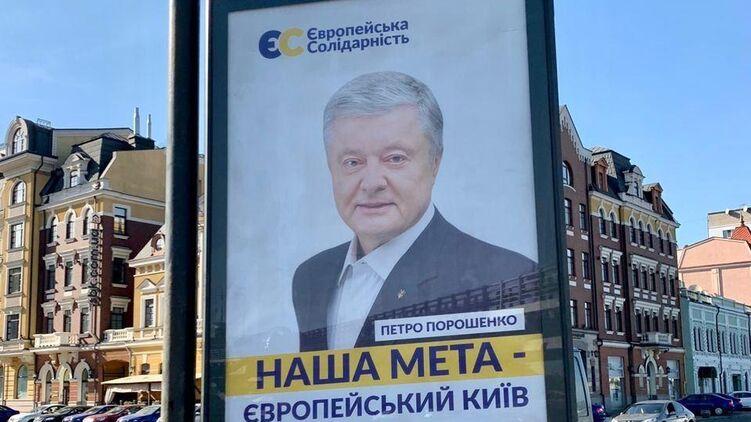 На выборы в Киеве Порошенко отправит  вместо себя свою жену,  – СМИ