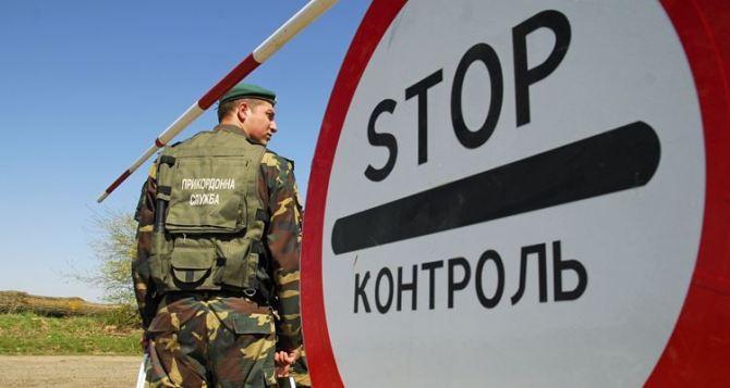 Крымчан, которые едут на материковую Украину, будут спрашивать о цели по...